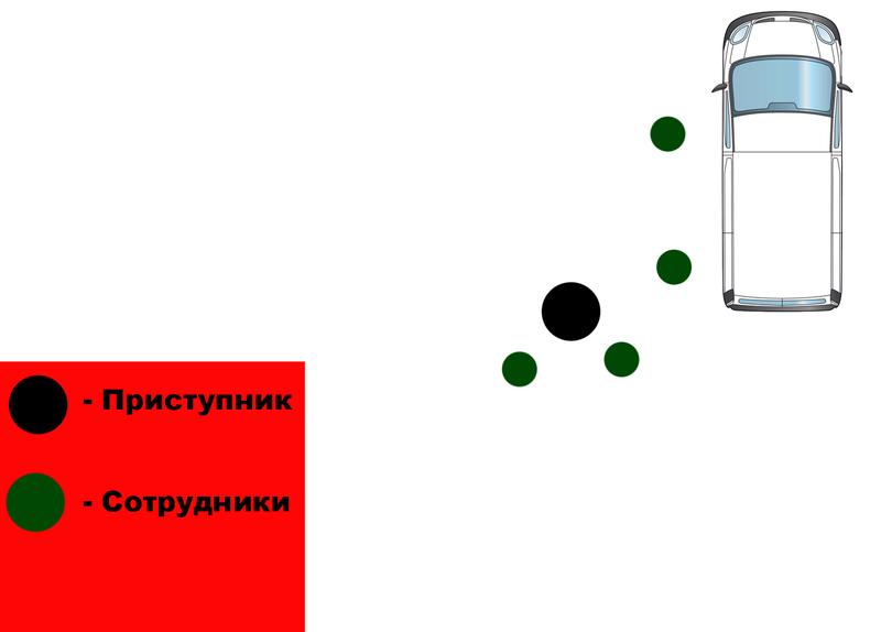 """[Управление ФСВНГ] Уголок """"ОМОН"""" Eezae_12"""