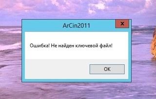 ThouVis-4.55(RUS). Дистрибутив. - Страница 4 Idoee_12