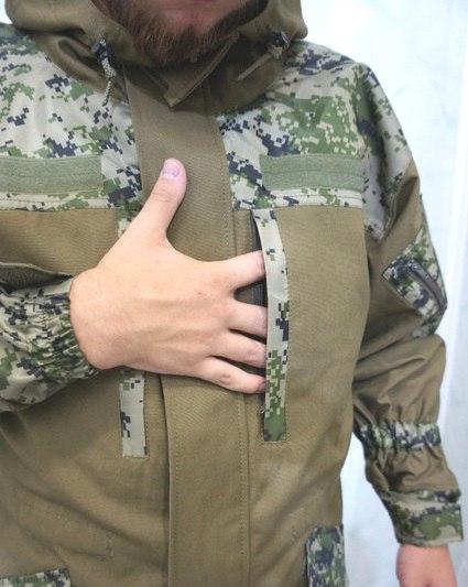 """Горка -5 """"Тактик"""" в разных цветах (Купить в Украине с доставкой) 2512"""
