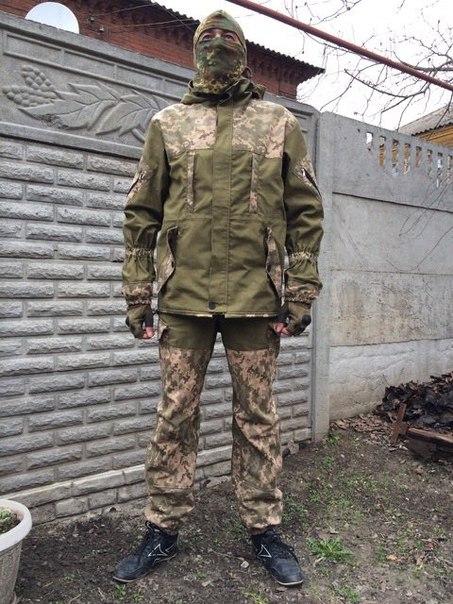"""Горка -5 """"Тактик"""" в разных цветах (Купить в Украине с доставкой) 510"""