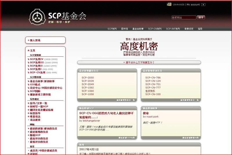 新論壇已經開放啦 Oeu11