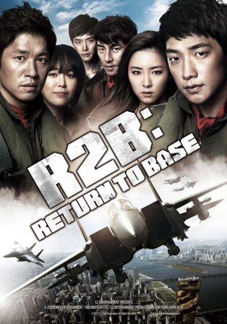 R2B: Return to Base 2n67ns10