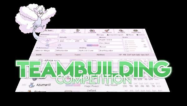 TeamBuilding competition 2.0 [Fermé] Art_gi11