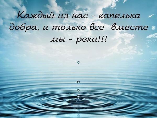 Плюшкин Игорек ДЦП Без помощи нам не справиться! Image10