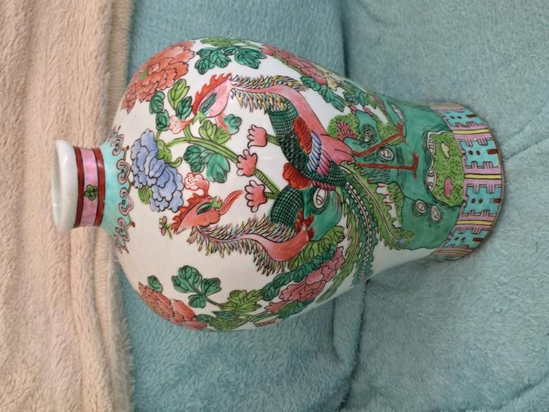 Chinese Vase Img_4312
