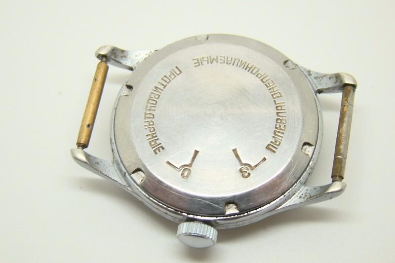 Raketa Copernicus  W_sput10