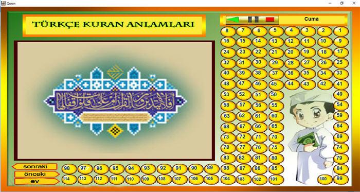 برنامج ترجمة معاني القرآن إلى عشرين لغة عالمية للحاسب 217