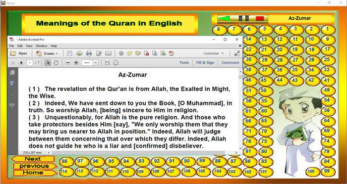برنامج ترجمة معاني القرآن إلى عشرين لغة عالمية للحاسب 312
