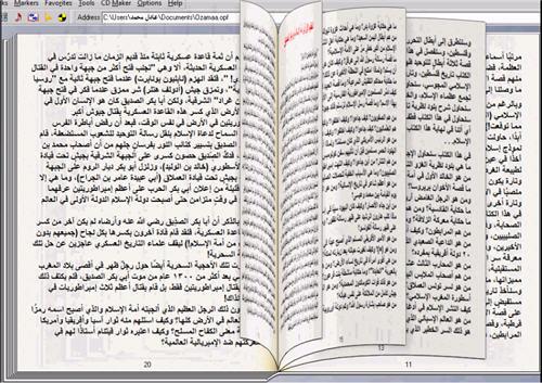 مائة من عظماء أمة الإسلام غيروا مجرى التاريخ كتاب تقلب صفحاته بنفسك  314
