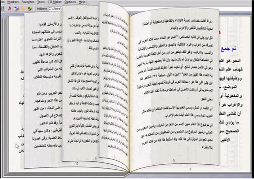 موسوعة علم النحو كتاب تقلب صفحاته بنفسك للحاسب 315