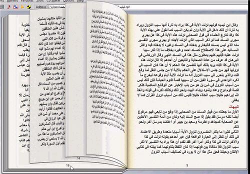لباب النقول في أسباب النزول للسيوطي كتاب تقلب صفحاته بنفسك للحاسب 317