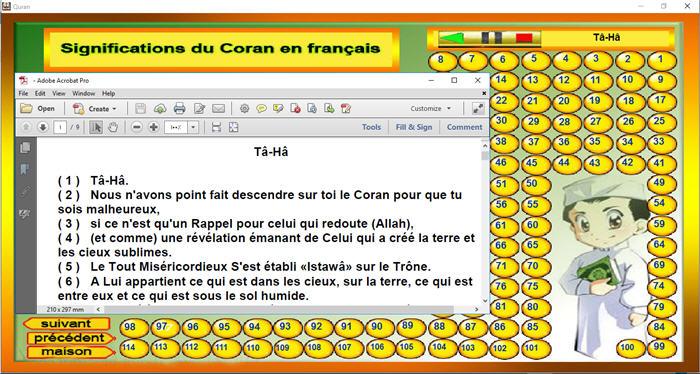 برنامج ترجمة معاني القرآن إلى عشرين لغة عالمية للحاسب 410