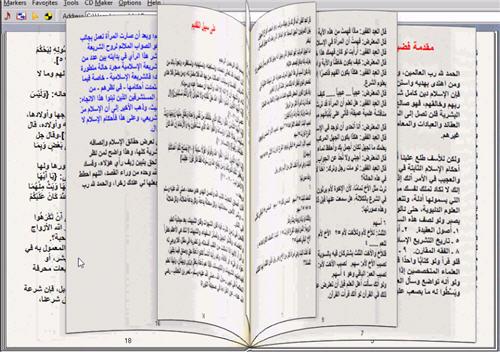 تفنيد الشبهات حول ميراث المرأة في الإسلام كتاب تقلب صفحاته بنفسك للحاسب Ioa_310