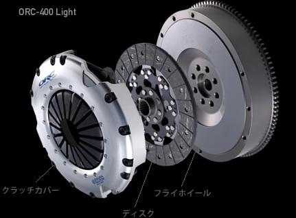 Kit embrayage renforcé ORC400 light STD Img_0810