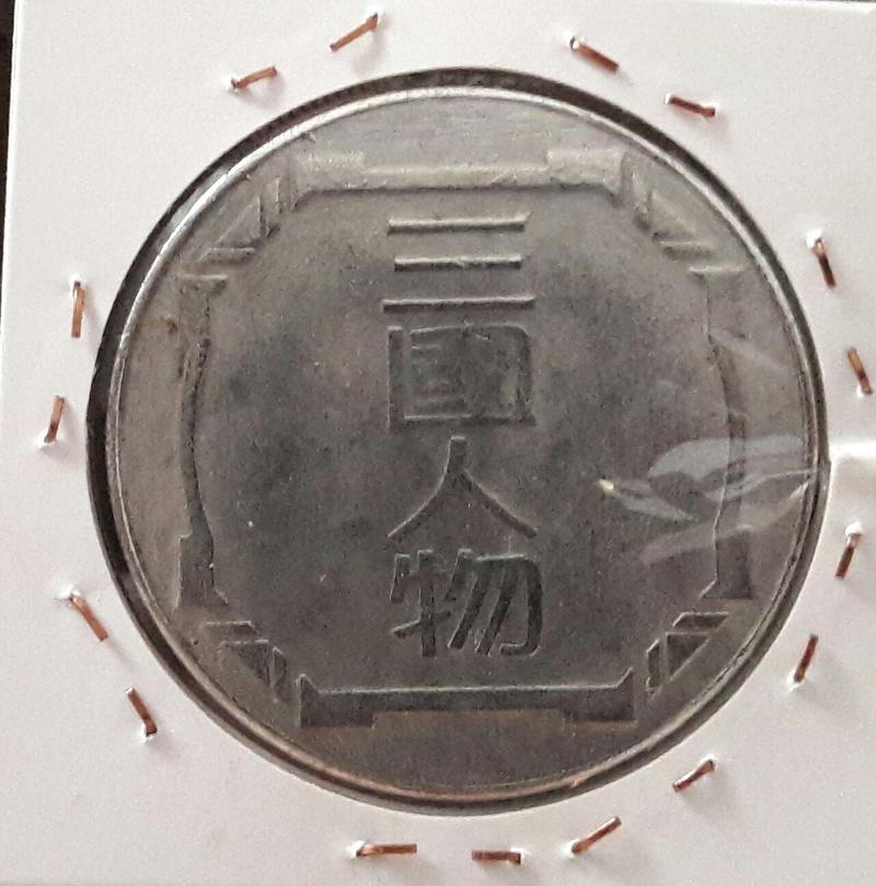 Moneda sin identificar asiatica 20170711
