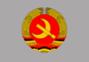 Réclamation territorienne Sod61011