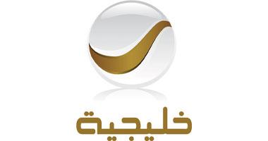 الوليد بن طلال   44810