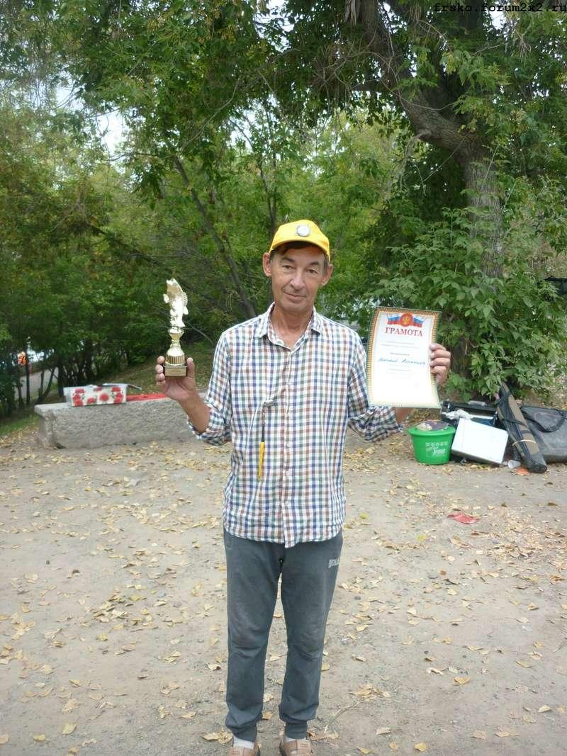 Чемпионат г. Кургана по ловле донной удочкой P1070411