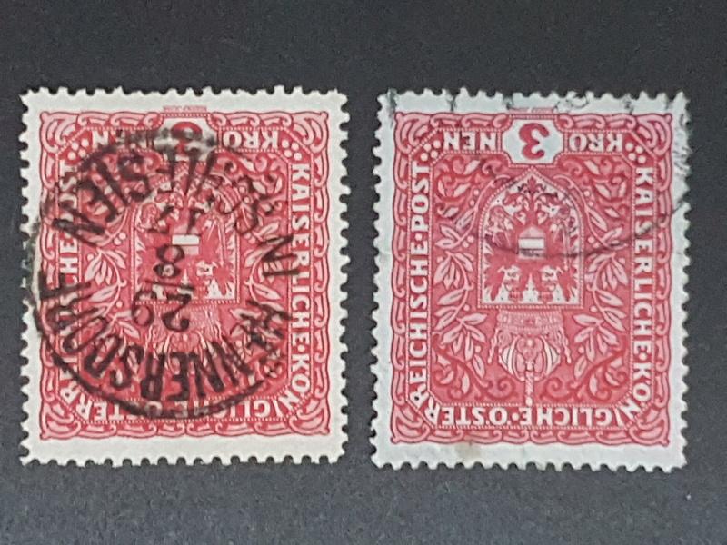 Die Freimarkenausgaben 1916 - 1918/1919 205_i_16