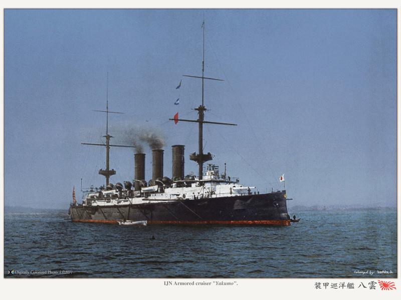 Colorized Historical Photos 2a5fe710