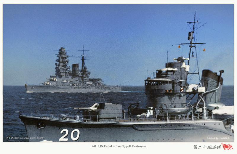 Colorized Historical Photos 82e11f10