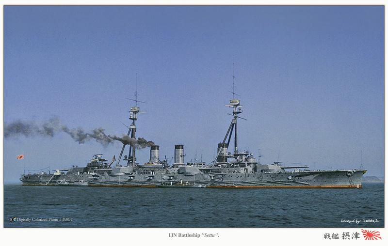 Colorized Historical Photos Aff1d810