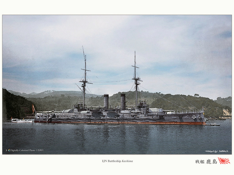 Colorized Historical Photos D7acc310