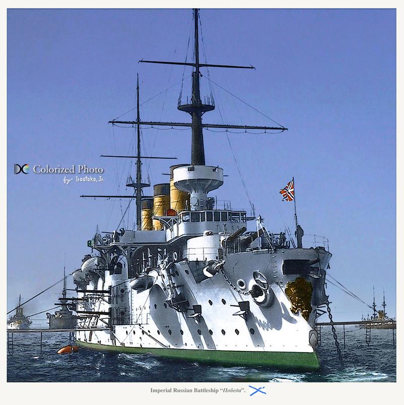 Colorized Historical Photos Fa839910