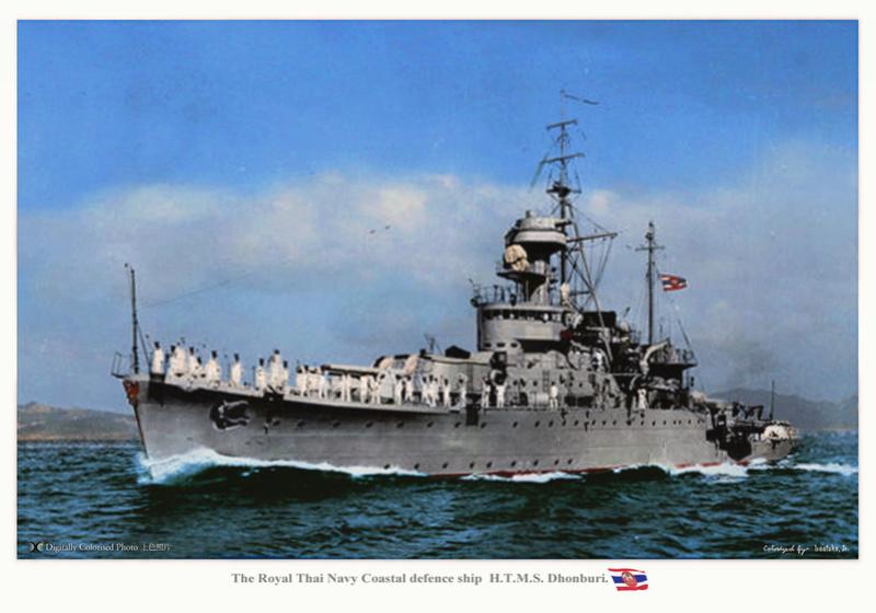 Colorized Historical Photos Fdadcc10