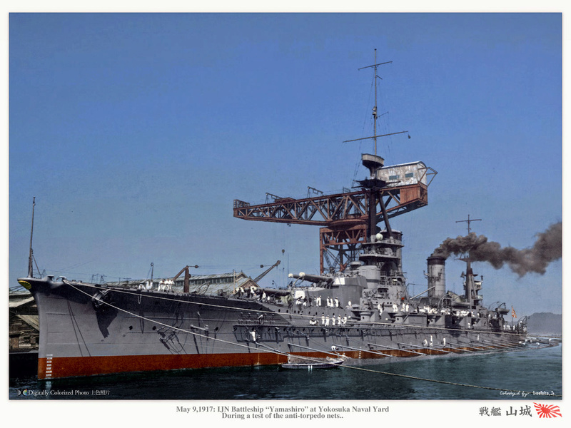 Colorized Historical Photos Img_210