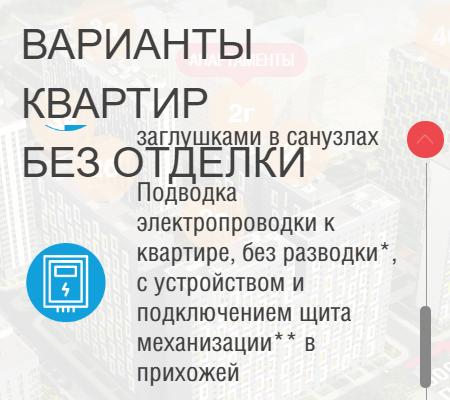 Информация по корпусу 2А Xbfatn10
