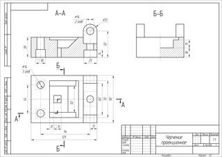 Окажу помощь в проектировании чертежей, 3D моделирование Eazuie10