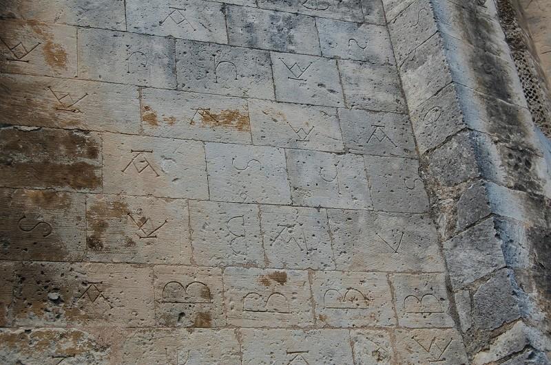saint paul trois chateaux Dsc_0257