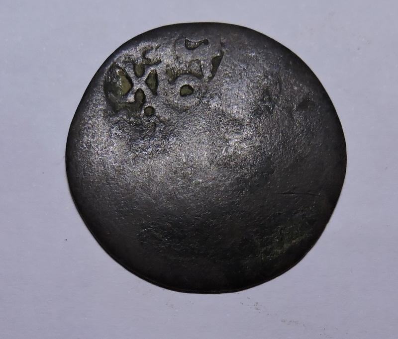 4 Maravedis a nombre de los RR.CC. resellados a VIII de 1603, XII de 1636 y VIII de 1654-5. Dscn1220