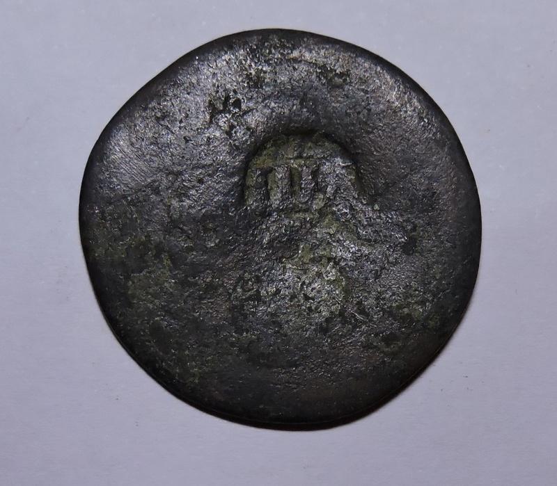 4 Maravedis a nombre de los RR.CC. resellados a VIII de 1603, XII de 1636 y VIII de 1654-5. Dscn1221