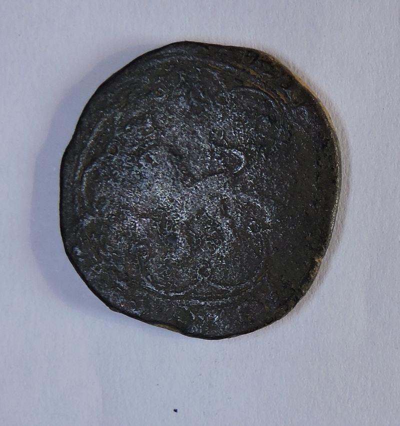 4 Maravedis a nombre de los RR.CC., de Sevilla. Dscn1230
