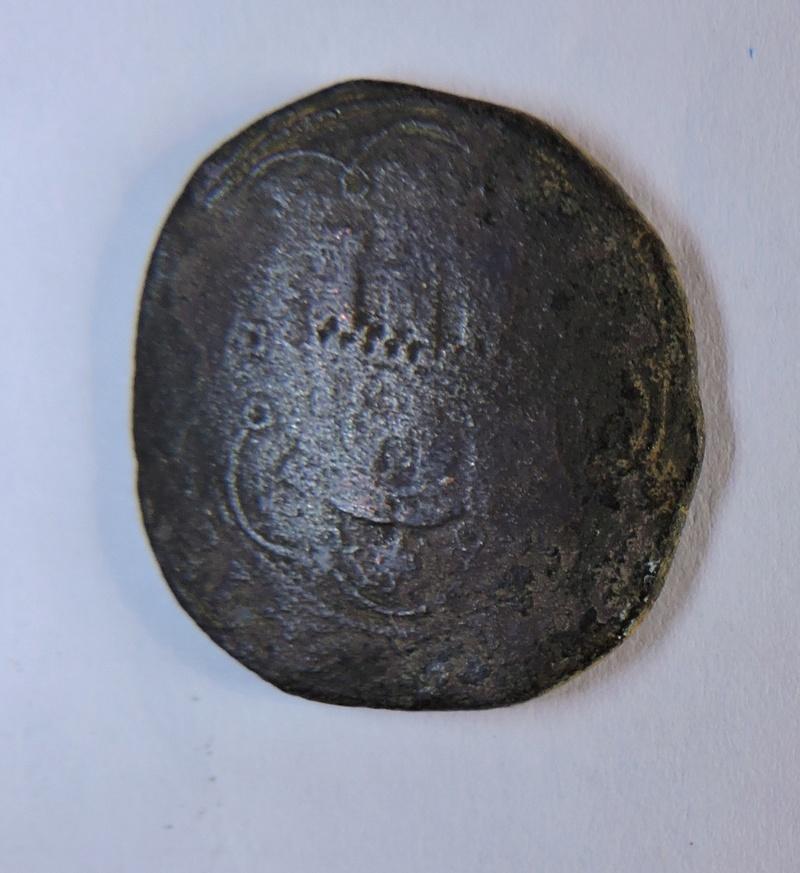 4 Maravedis a nombre de los RR.CC., de Sevilla. Dscn1231