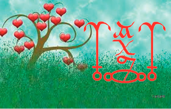 """Став """"Для создания крепких отношений и счастливой любви"""" Автор Сахар 10010"""