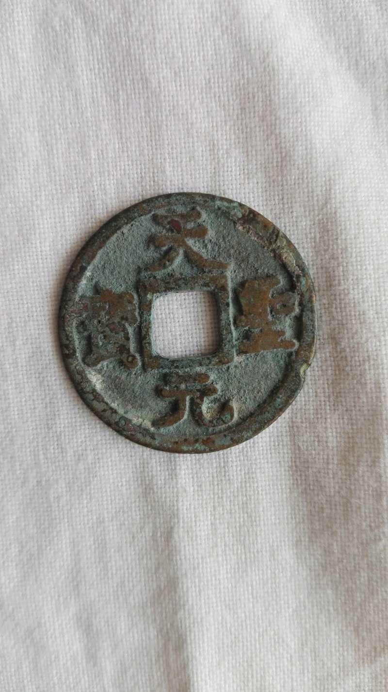 Moneda china sin identificar Img_2025