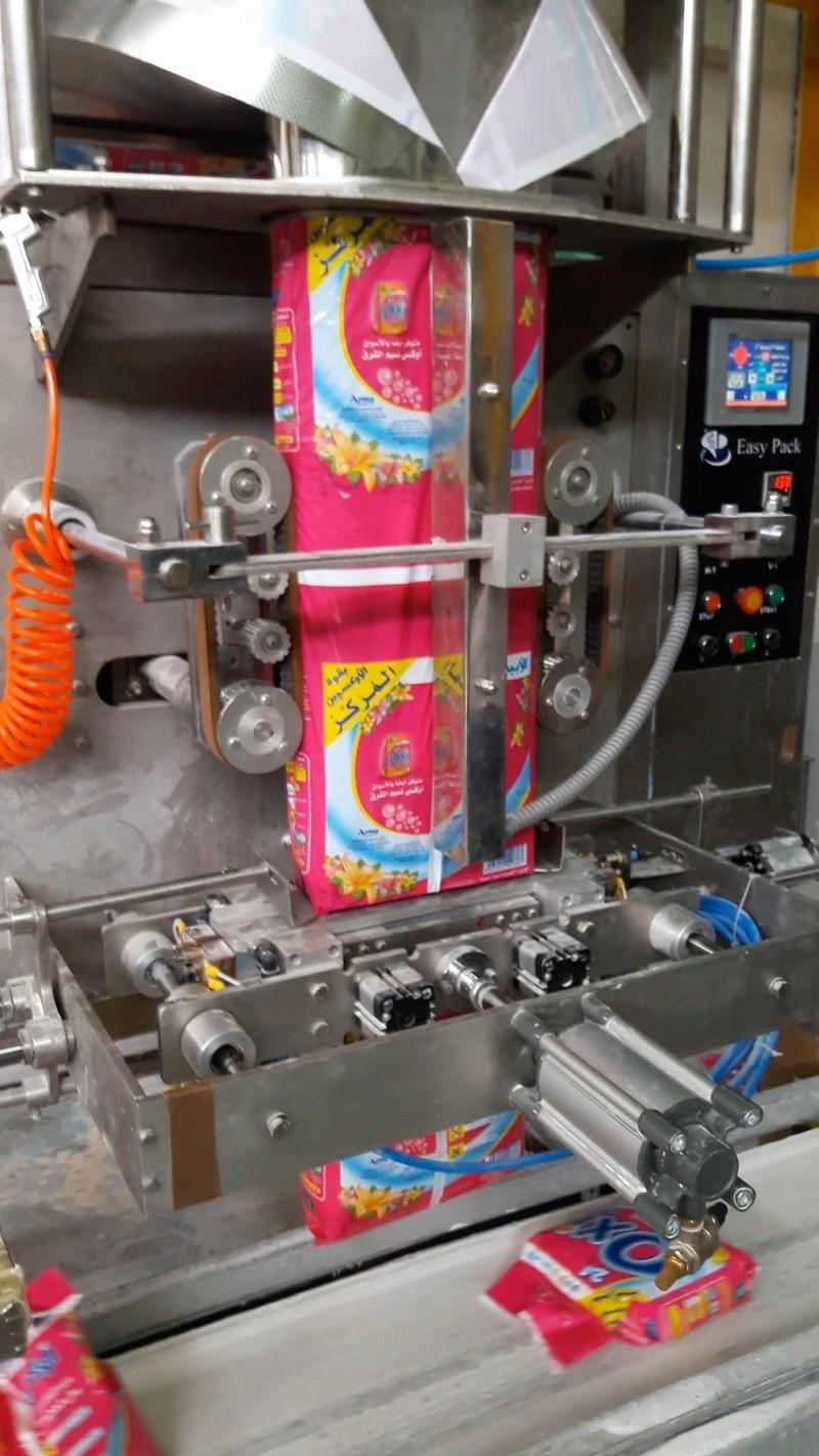 شركة إيزي باك لتصنيع ماكينات التعبئة والتغليف Odao__14