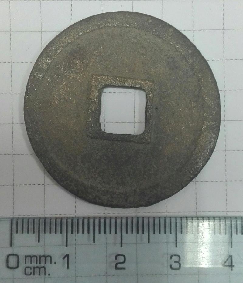 Ayuda Moneda japonesa sin identificar 100_mo11