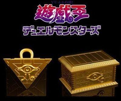 """Το """"βαζο"""" του yugi που εβαζε τις καρτες του... 10752410"""