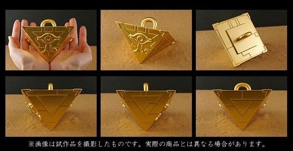 """Το """"βαζο"""" του yugi που εβαζε τις καρτες του... 10752510"""
