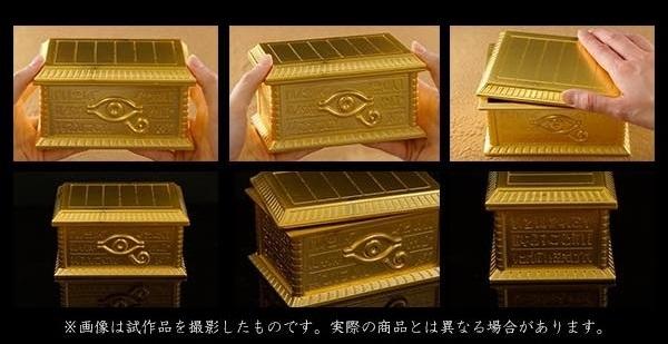 """Το """"βαζο"""" του yugi που εβαζε τις καρτες του... 10752610"""