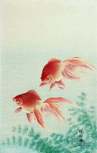 L'art japonais Japon110