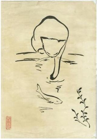 L'art japonais Japon210