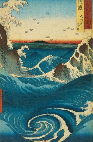 L'art japonais Japon510