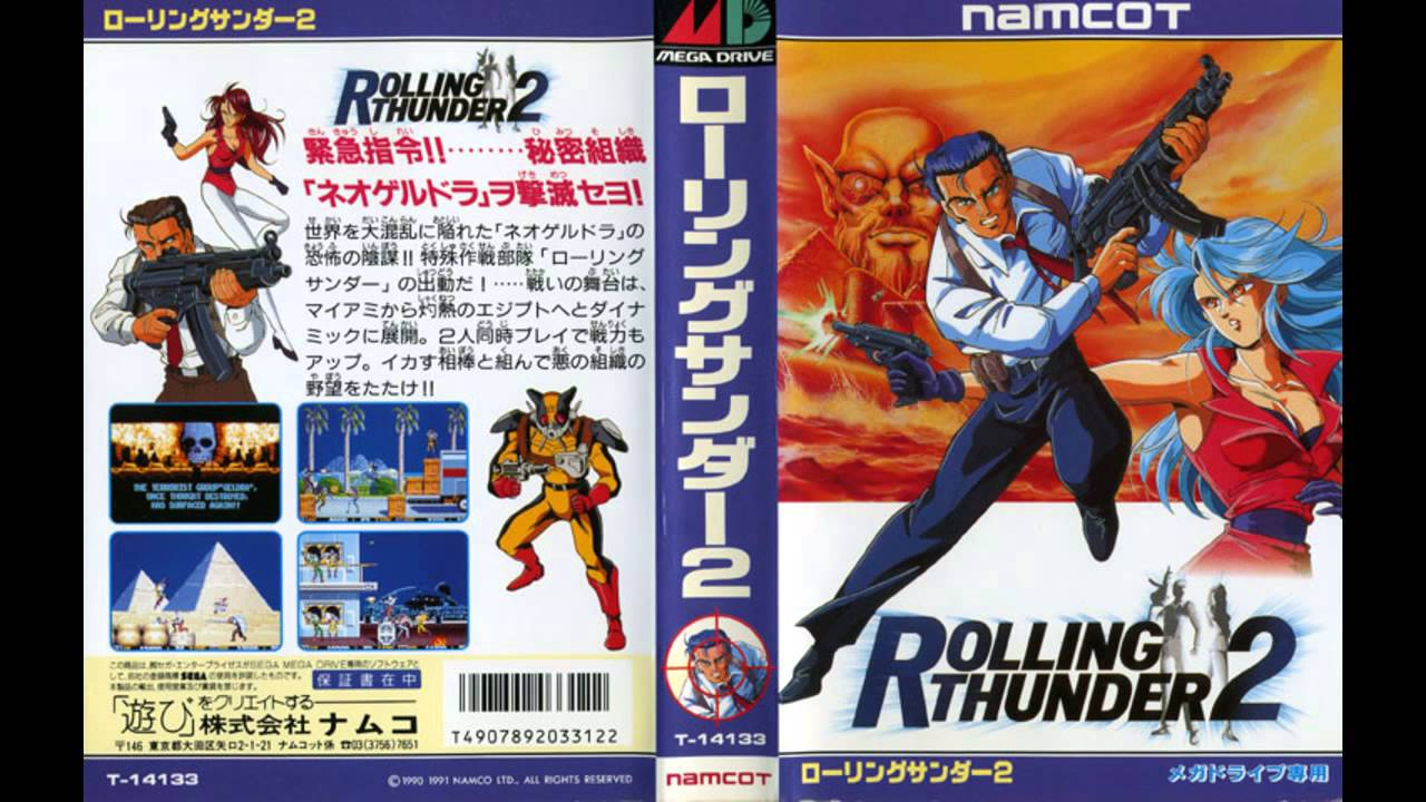 [RECH] Megadrive - Rolling Thunder 2 version Jap Maxres11