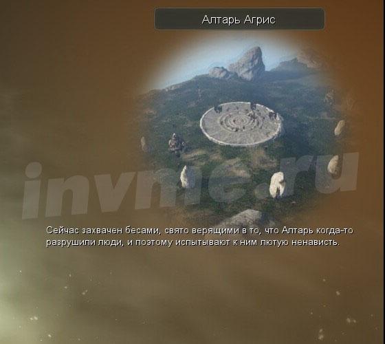 Bíblia do Conhecimento Topografia de Balenos Altar_10