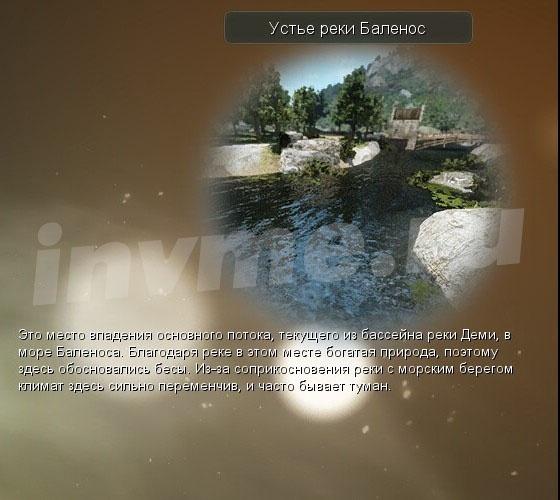 Bíblia do Conhecimento Topografia de Balenos Boca_d10
